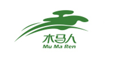 木马人/MUMAREN