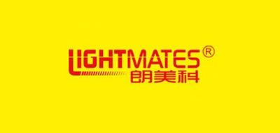 朗美科/LIGHT MATES