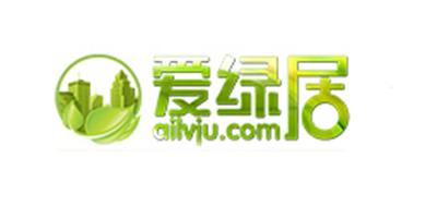 爱绿居/AILVJU