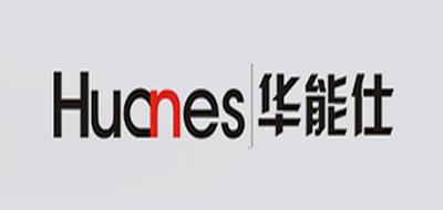 华能仕/HUANES