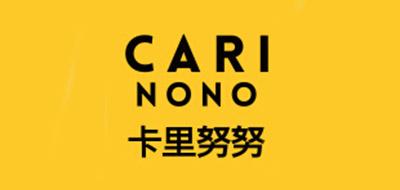 卡里努努/CARINONO