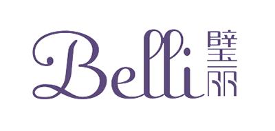 壁丽/BELLI