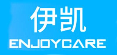 伊凯/enjoycare