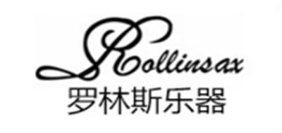 罗林斯/roullinsar