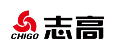 志高/CHIGO