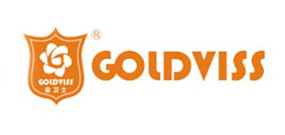 金卫士/GOLDVISS