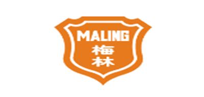 梅林/MALING