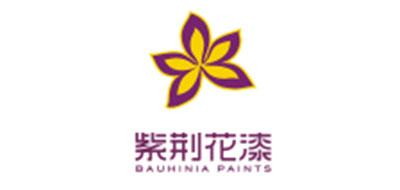 紫荆花漆/Bauhinia