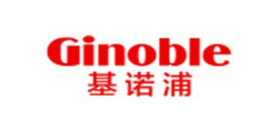 基诺浦/GINOBLE