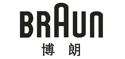 博朗/BRAUN