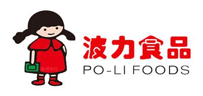 波力/Poli