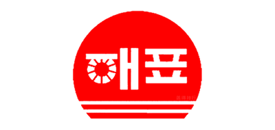 海牌/Haepyo