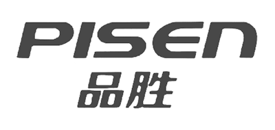 品胜/PISEN