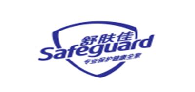 舒肤佳/Safeguard