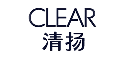 清扬/CLEAR