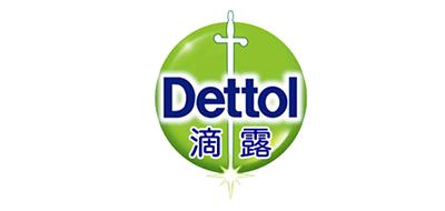 滴露/Dettol