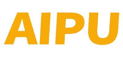 艾谱/AIPU