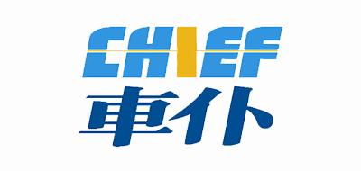 车仆/CHIEF