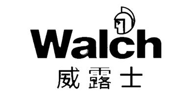 威露士/Walch