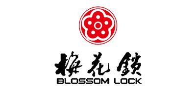 梅花锁业/BLOSSOM