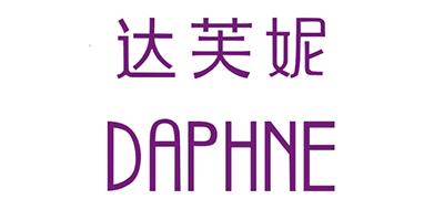 达芙妮/DAPHNE