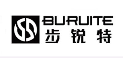 步锐特/BURUITE
