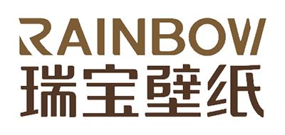 瑞宝/Rainbow