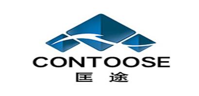 匡途/CONTOOSE