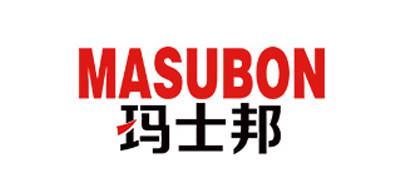 玛士邦/MASUBON