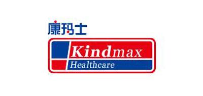 康玛士/Kindmax