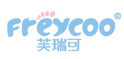 芙瑞可/Freycoo