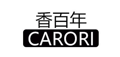 香百年/CARORI