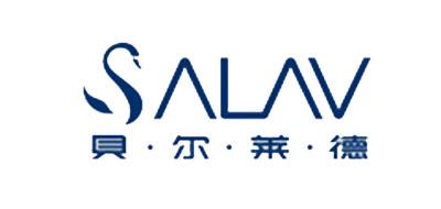 贝尔莱德/SALAV