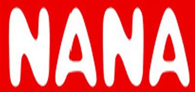 纳纳/NANA