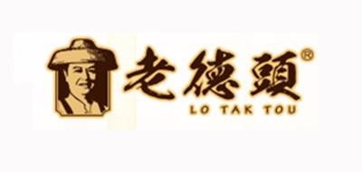 老德头/LO TAK TOU
