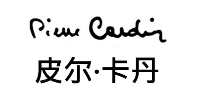 皮尔卡丹/PIERRE CARDIN