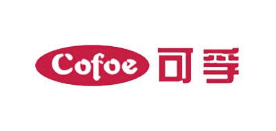 可孚/COFOE