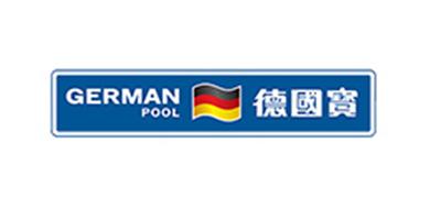 德国宝/GERMAN POOL