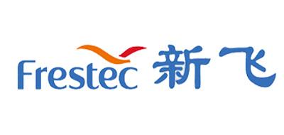 新飞/Frestec