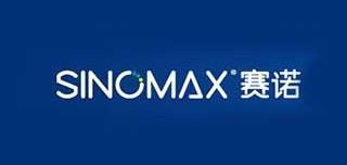 赛诺/SINOMAX