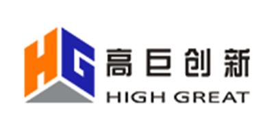 高巨创新/HIGH GREAT