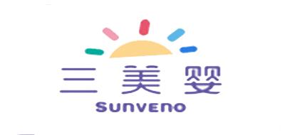 三美婴/Sunveno