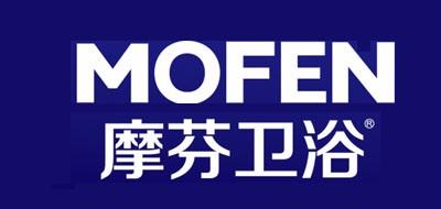 摩芬/MOFEN