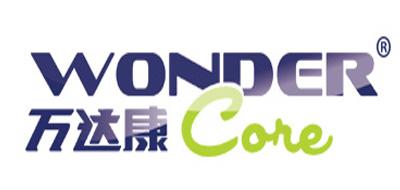 万达康/WONDERCORE
