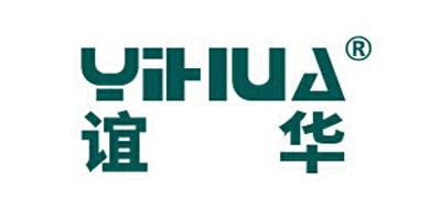 谊华/YIHUA
