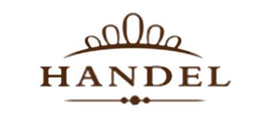 亨德尔/HANDLE
