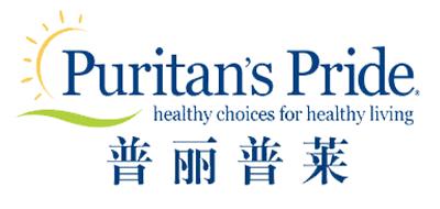 普丽普莱/PURITAN'S PRIDE