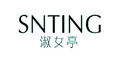 淑女亭/SNTING