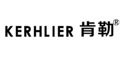 肯勒/KERHLIER