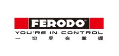 菲罗多/Ferodo